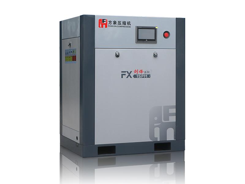 FX15PM单级永磁变频空压机