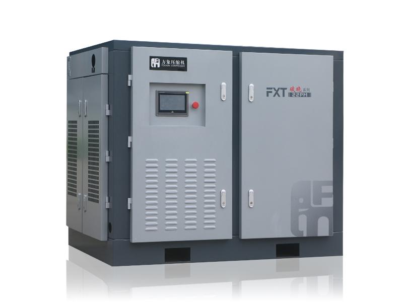 FXT22PM双级永磁变频空压机