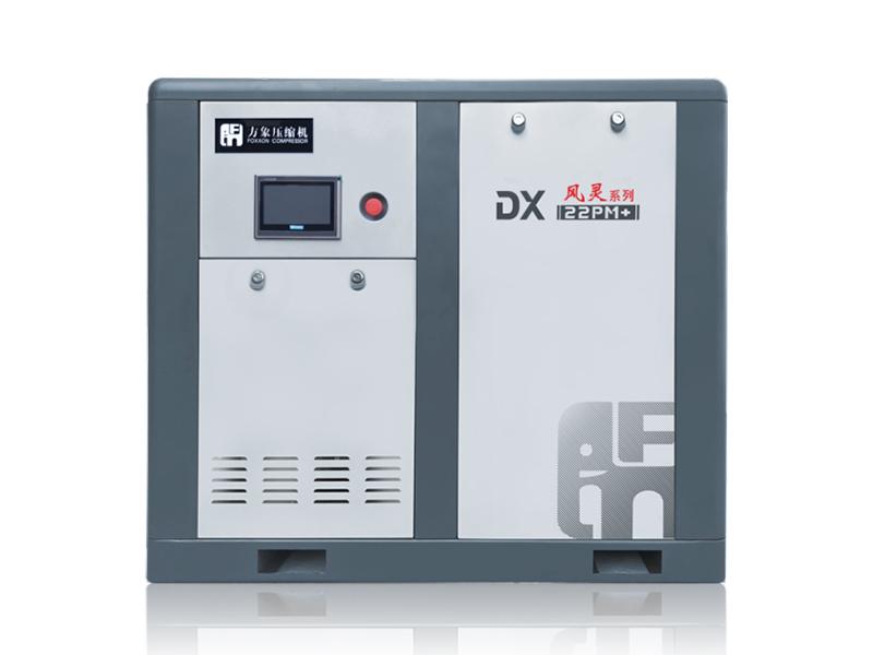 DX22PM永磁空压机